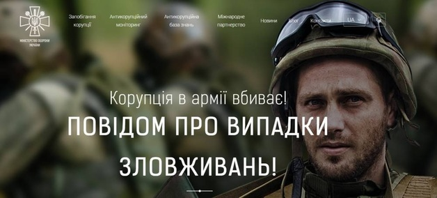 Начальник квартирно-эксплуатационного отдела Одессы «забыл» про жену в декларации