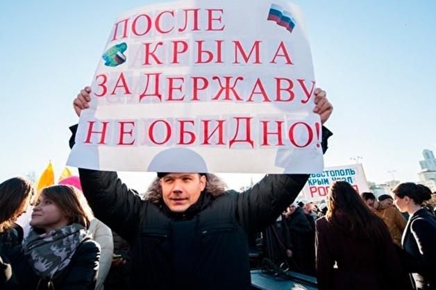 Володин предложил потребовать с Украины компенсацию за 25 лет владения Крымом