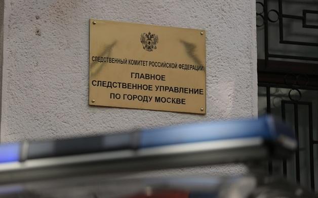 Московским следователям поручили копать под прокуроров
