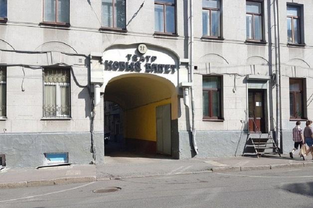 Полиция Москвы прикрыла интимсалон в здании театра