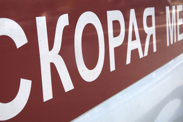 Мужчина был ранен пулей в ягодицы в московском кафе