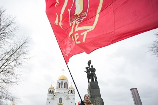 В Екатеринбурге заседание КПРФ закончилось потасовкой