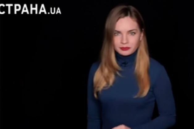 Украинская журналистка рассказала о визите в Крым