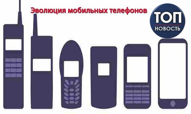 """От """"кирпичей"""" до Samsung Galaxy Fold: Как менялись мобильные телефоны Первый прототип портативного мобильного"""