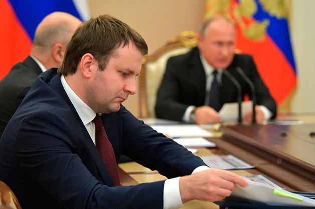 Орешкин много раз повторил слово «эффективность», объясняя переезд ведомств в «Москва-Сити»