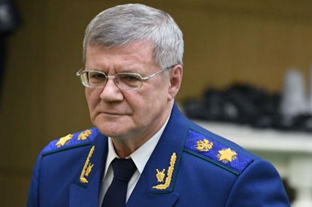 Генпрокуратура потребовала изъять у чиновников имущество на 500 млн рублей
