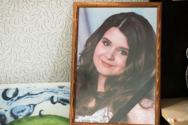 «Вывернула наизнанку». Уральского врача обвинили в смерти девушки при родах