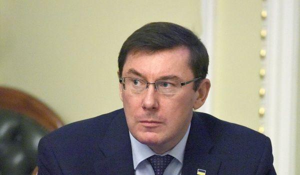 ГБР завело дело на Луценко, разболтавшего о деле Гандзюк