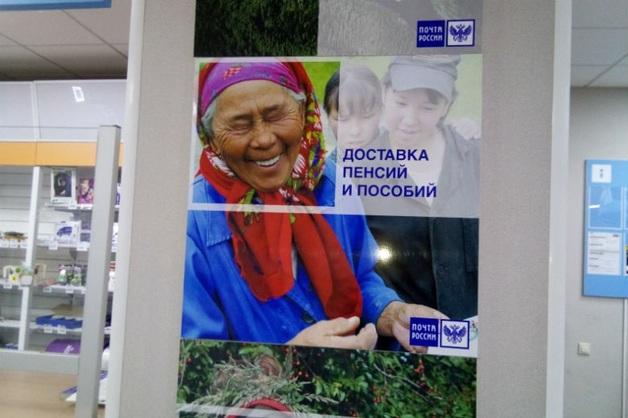 Почтальон из Дагестана присвоил чужие пенсии на 1 млн рублей