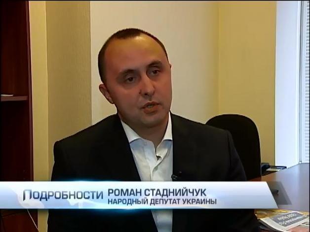 Роман Стаднийчук: фальсификатор из ниоткуда