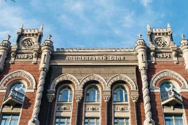 НБУ дал неутешительный прогноз роста экономики Украины на текущий год