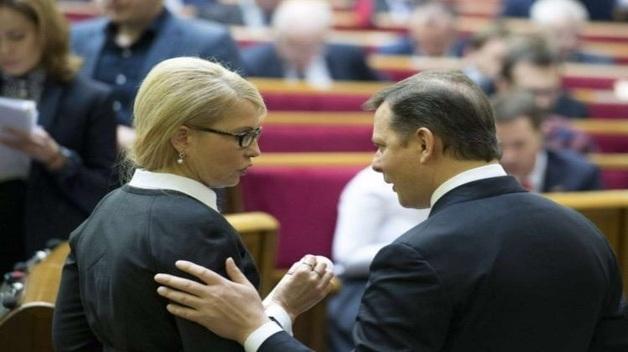 """""""Инвестор сказал - не позорься"""". Зачем Ахметов хотел снять Ляшко с выборов и почему тот не снялся"""
