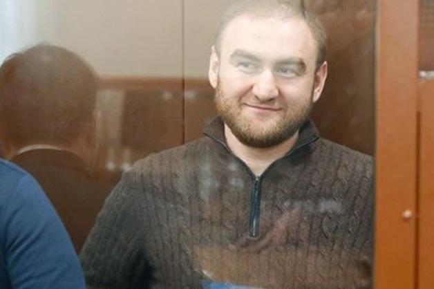СКР направит бывшего сенатора Рауфа Арашукова на психиатрическую экспертизу