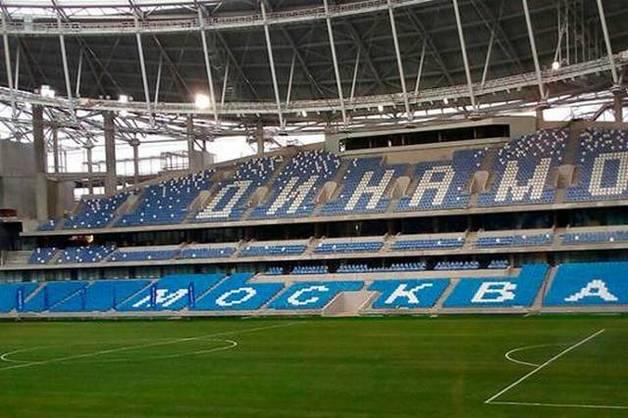 Когда банк ВТБ откроет для матчей стадион «Динамо», и где будут выступать рокеры из «Рамштайна»