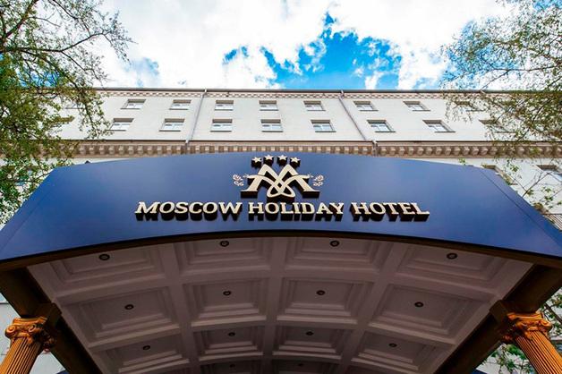 В Москве похитили директора гостиницы
