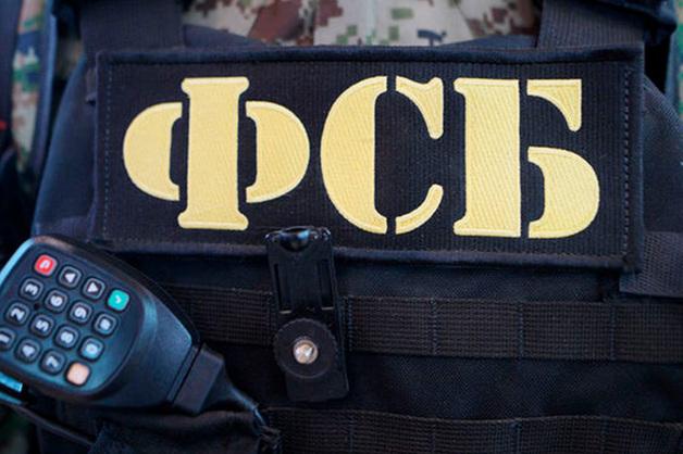 ФСБ проводит обыски в правительстве Хабаровского края
