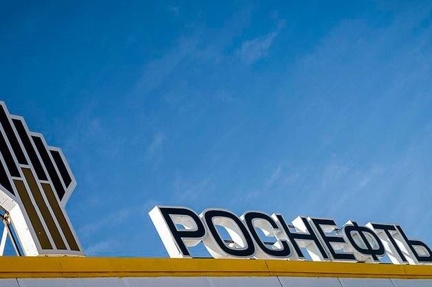 Расследование в отношении Ишаева инициировала служба безопасности «Роснефти»