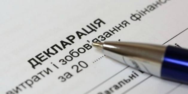 НАБУ открыло уголовное производство против народного депутата из-за е-декларации