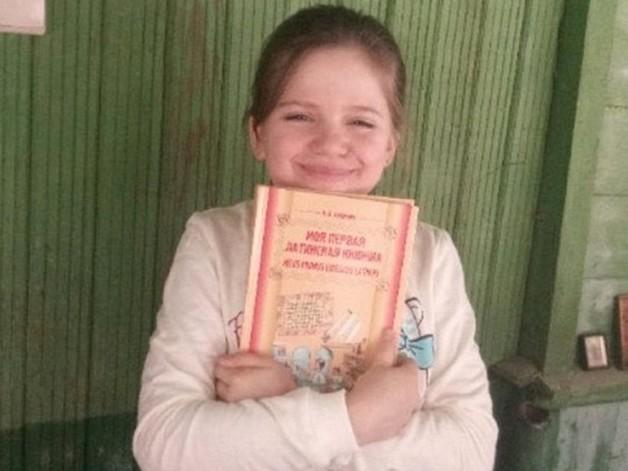 История с травлей девочки, написавшей письмо Путину, получила неожиданное продолжение