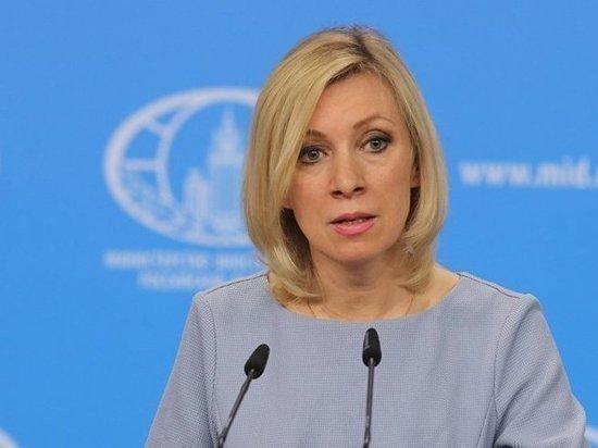 """Захарова посоветовала Вашингтону прекратить """"душить"""" экономику Венесуэлы"""