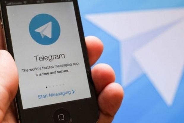 Роскомнадзор нашел способ заблокировать Telegram и замедлить Рунет
