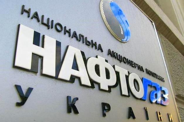 """""""Нафтогаз"""" ожидает обвинений от """"Газпрома"""" в незаконном изъятии российского газа"""