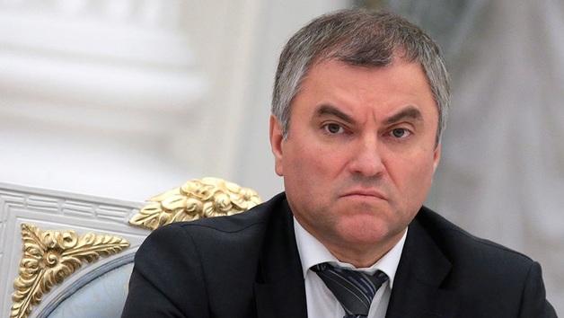 Спикер Госдумы Володин умудрился проголосовать за законопроект об изоляции Рунета, находясь в 800 километрах от Москвы
