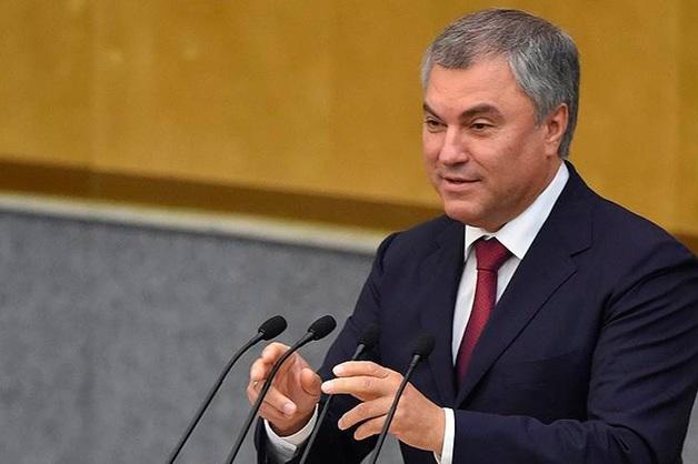 Доход председателя Госдумы превысил заработок главы Совфеда на 56 млн рублей