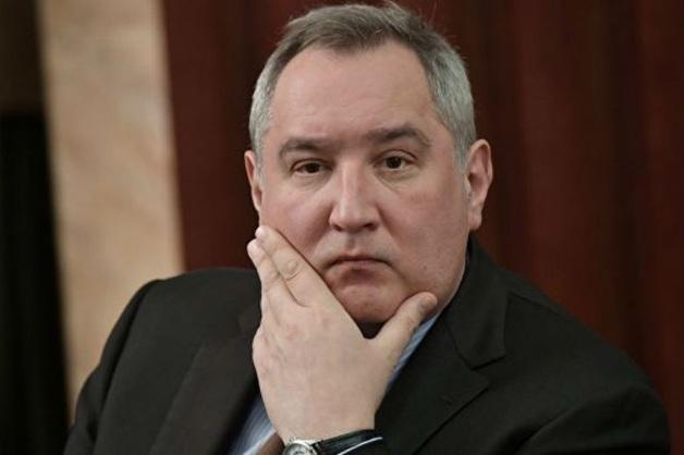 Рогозин обзавелся собственным казначейством