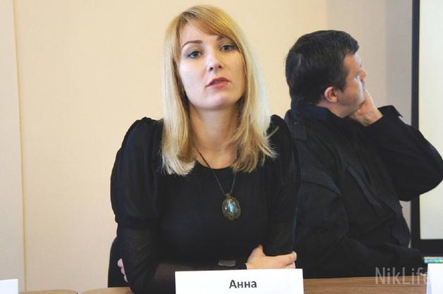 Нардеп-блондинка Анна Романова на встрече с николаевской молодежью говорила о секс-туризме
