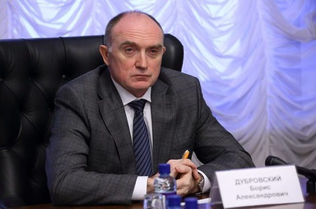 В челябинском УФАС не смогли вынести решение по сговору между компанией семьи экс-губернатора Дубровского и челябинским регоператором капремонта