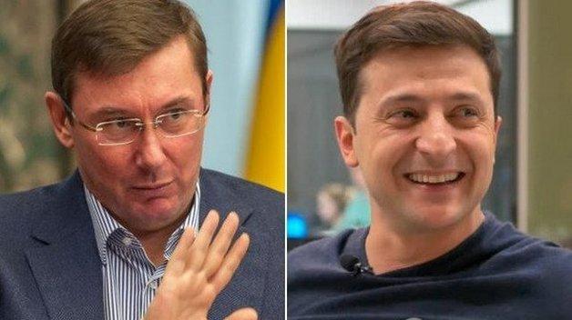 """Это ниже плинтуса"": Луценко признался о разговорах с Зеленским"
