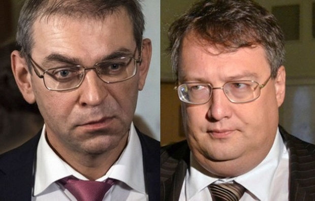 Украинцы требуют снять неприкосновенность с Пашинского и Геращенко