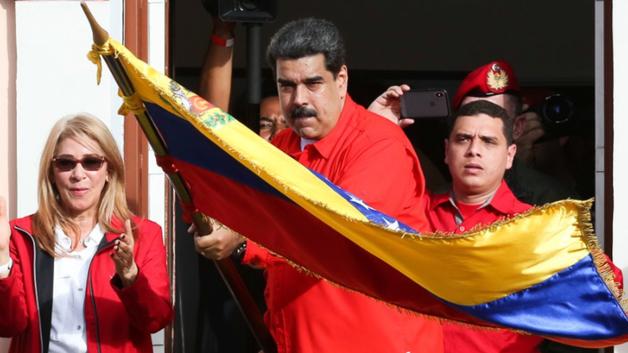 В Венесуэле объявили новый этап свержения власти Мадуро