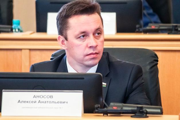 Депутат Тюменской облдумы получает в месяц 2,8 тыс. рублей