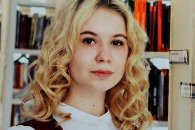 На севере Свердловской области пропала девушка-подросток