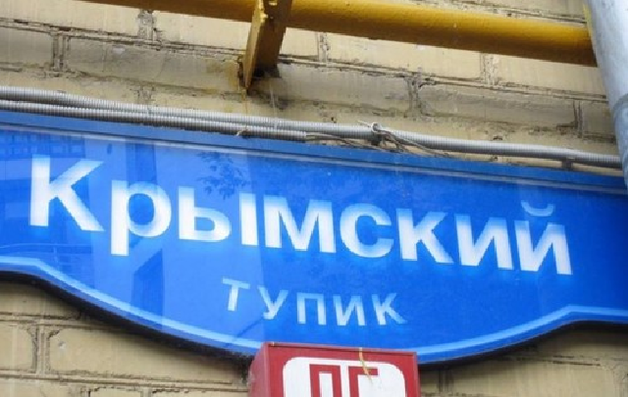 """""""Всё от чего можно отказаться, отказываются"""". Как сейчас живут жители Крыма"""