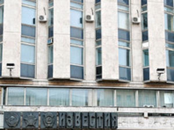 """Экс-глава """"Известий"""" пожаловался Чайке на коррупционеров в ФСБ и попросил передать его дело в другой следственный орган"""