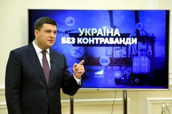 Рекламист из штаба Зеленского заработал на популяризации достижений Кабмина Гройсмана