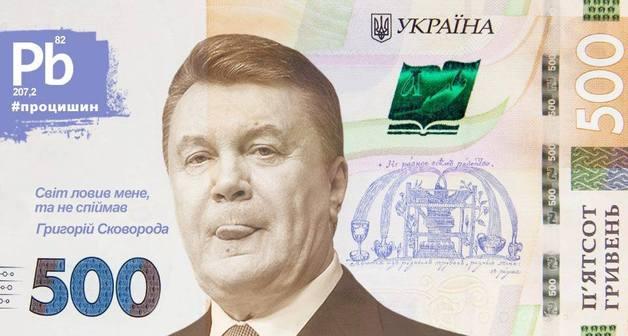 В НБУ рассказали, как определить поддельную купюру в 500 гривен