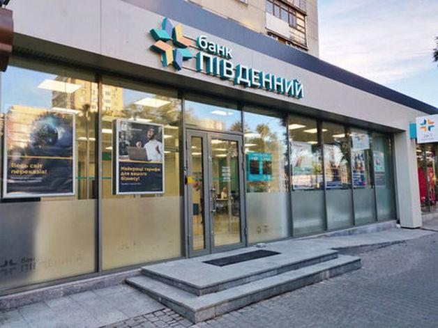 В Одессе прогремел взрыв у отделения банка