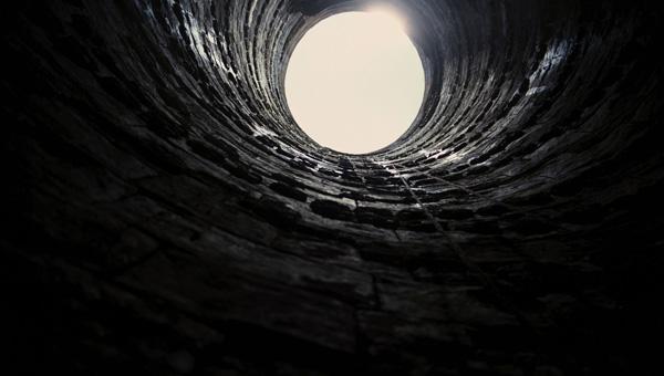 В Уфе на дне колодца нашли семью из 5 человек