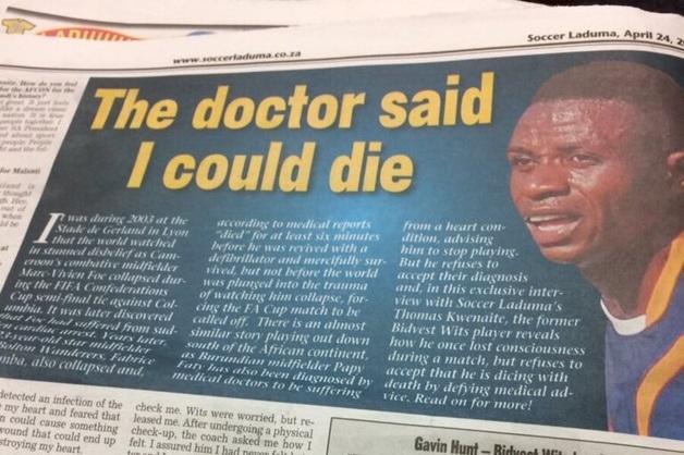 Футболист дал интервью о своем здоровье и умер
