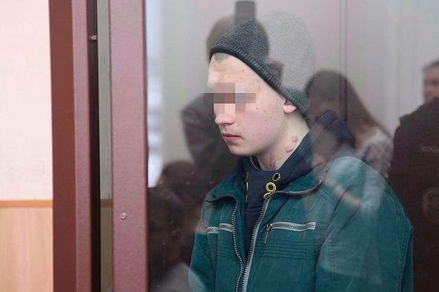 В Перми осудили второго подростка, устроившего резню в школе