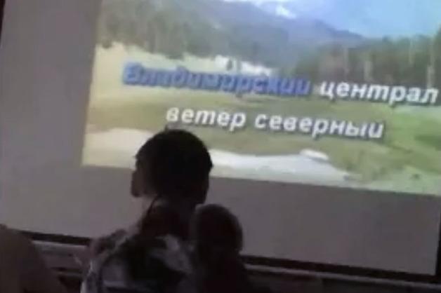 В Краснодаре школьники спели «Владимирский централ» на уроке музыки