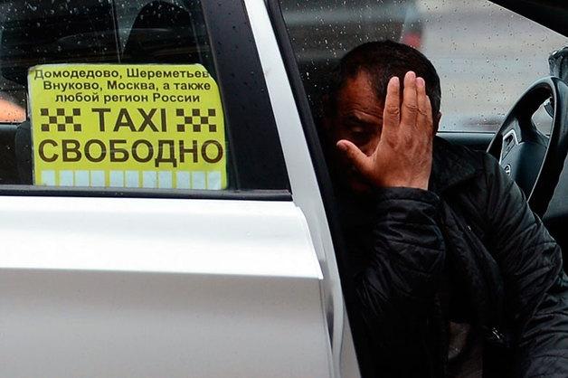 Таксист-мигрант из «Ситимобил» попытался изнасиловать чемпионку международного турнира по гимнастике