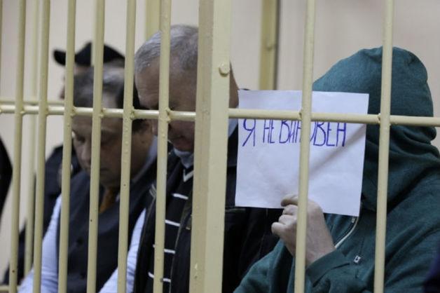 Военный пенсионер из Ярославской области сдавал элите детей для секс-утех