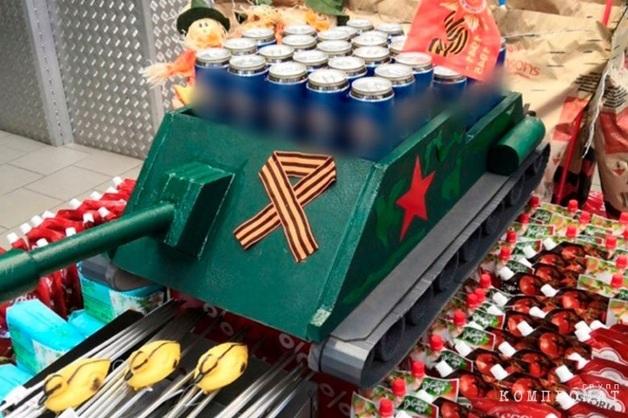 Ямальцев возмутил «пивной танк Победы»
