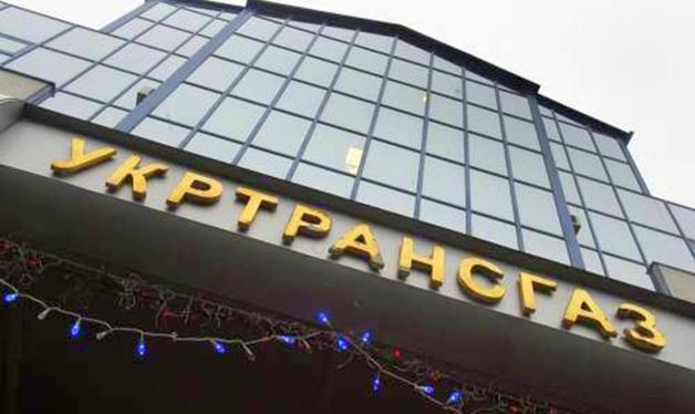 ГПУ увидела растрату в «Укртрансгазе» при закупке на 140 млн гривен