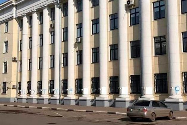 Жителя Ярославля оштрафуют за фотографию оскорбительной надписи о Путине